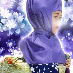紫姫(むらさきひめ)先生
