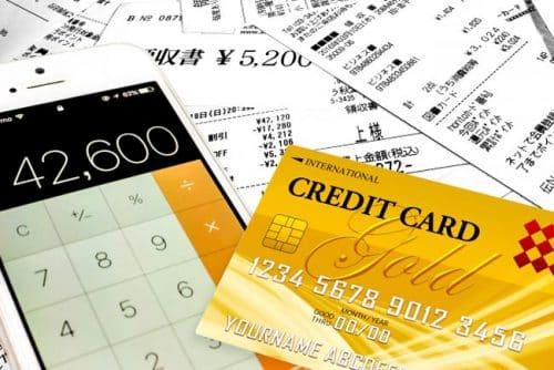お金の管理イメージ