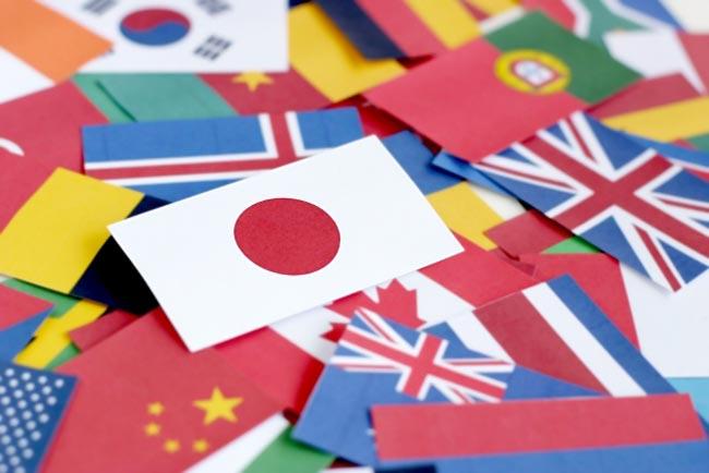 様々な国旗