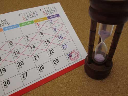 カレンダーの月末に印