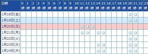電話占いウィル所属の紫川華月先生のスケジュール